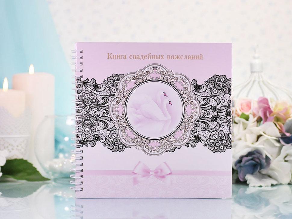 мода на свадебные книги пожеланий находится